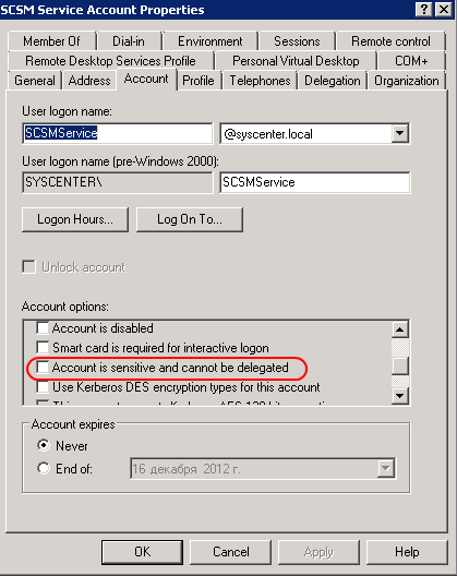 Configure the Kerberos for SCSM 2012 (SPN and delegation) \u2013 SCSM